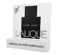 Мини парфюм с феромонами Lalique Encre Noire Pour Homme (Лалик Энкрэ Ноир Пур Хом) 5 мл