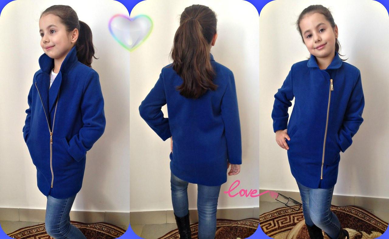 Детское пальто кашемировое весна-осень 122-140 см