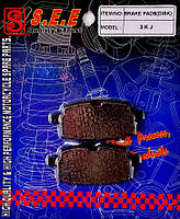 Тормозные колодки Yamaha JOG 3KJ Дисковый тормоз See (Sheng-E) TW