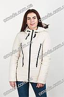 Стильная демисезонная женская куртка Миа 2 молочного цвета