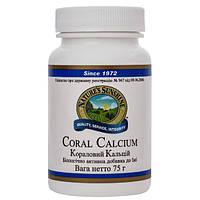Coral Calcium 75g Коралловый кальций (порошок для приема внутрь)