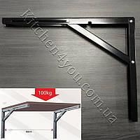 Консоль откидная 400 мм. черная, для раскладного стола.