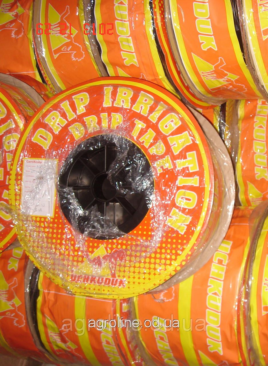 Лента капельного орошения, полива с жёстким эмиттером UCHKUDUK DRIP TAPE 7,2 Mils 0,18 мм,20 см.0,8 л/ч 1000 м