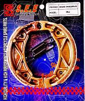 Тормозные колодки YAMAHA 3KJ Барабанный тормоз See (Sheng-E) TW