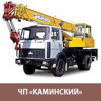 Услуги автокранов 25-50 тонн