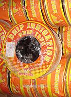 Лента капельного орошения, полива с жёстким эмиттером UCHKUDUK DRIP TAPE 7,2 Mils 0,18 мм,15 см.0,8 л/ч 1000 м, фото 1