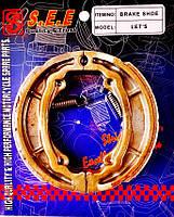 Тормозные колодки SUZUKI LETS-50, AD-100 Барабанный тормоз See (Sheng-E) TW