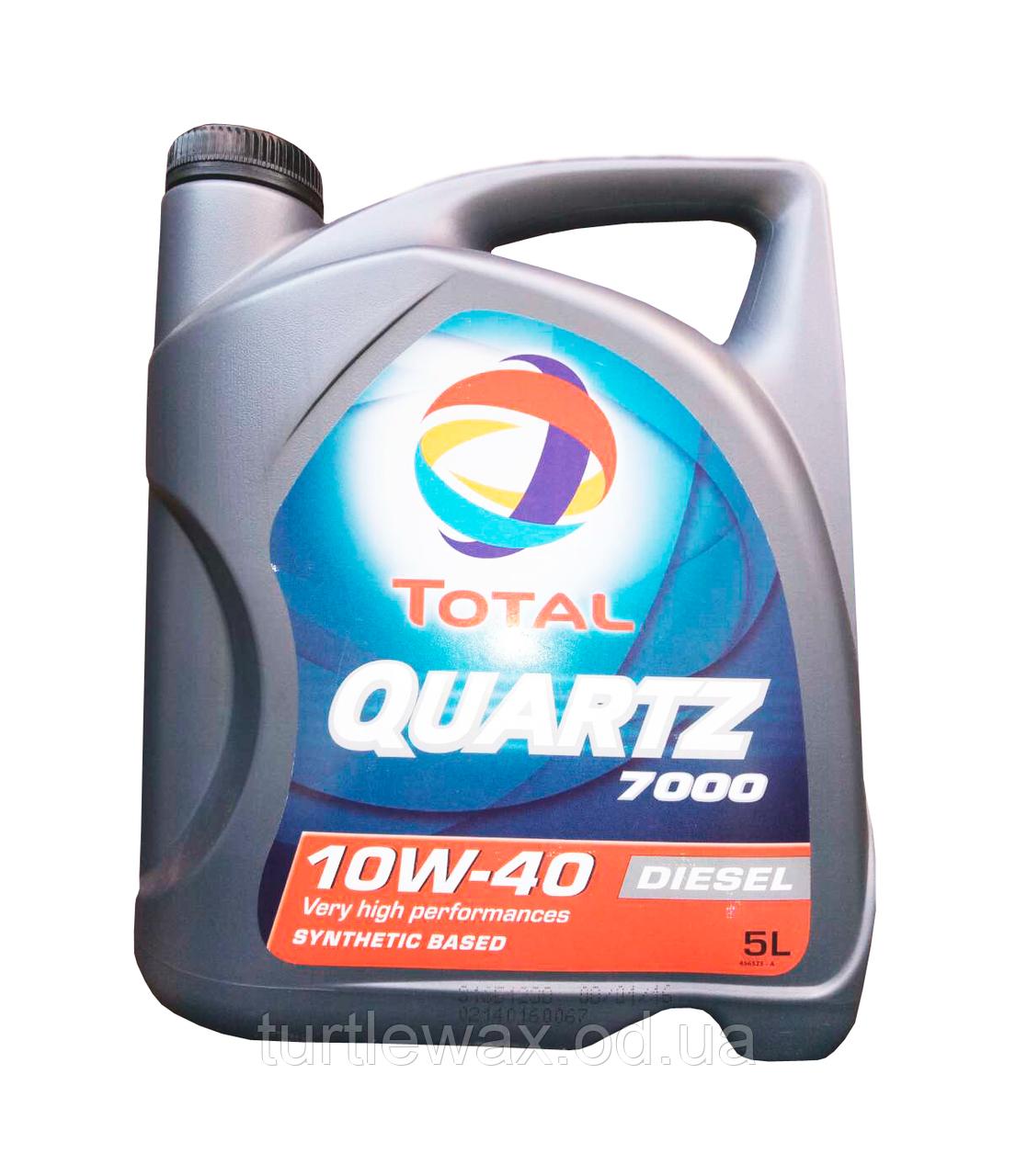 Масло моторное TOTAL QUARTZ Diesel 7000 10W-40, 5л