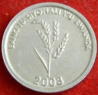 Монета Руанды. 1 франк 2003 год