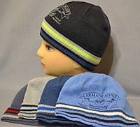 "Демисезонная шапка для мальчика ""Армани"""