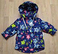Детская весенняя курточка для мальчиков.