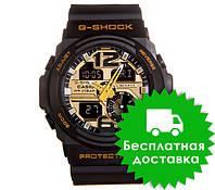 Спортивные часы Casio G-Shock GA-150 Black Gold