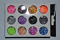 Набор разноцветного конфетти для ногтей YRE, 12 шт