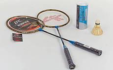 Ракетки для бадминтона (2 рак+3 воланчика+PVC чехол) KEPAI