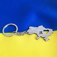 """Брелок """"Я люблю Україну"""""""