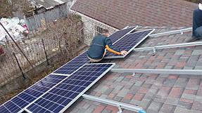 Сетевая солнечная электростанция 15 кВт, с оптимизаторами! г. Днепр, Днепропетровская обл. 7