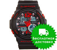 Спортивные часы Casio G-Shock GA-150 Black Red