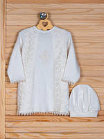 Крестильная рубашка, молочная