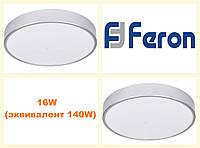 Светильник светодиодный потолочный Feron CE1030 16W