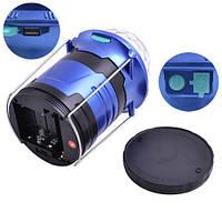 Фонарь кемпинг+лазер диско DR-666, USB Power bank,ак.18650,3AA