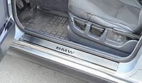 Накладки на пороги BMW 5 E34