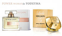 Женские духи Yodeyma POWER WOMAN 100ml - аналог  LADY MILLION Paco Rabanne
