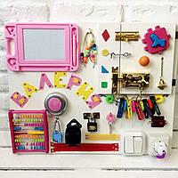 "Развивающая доска для детей ""Busy Board"" именная, по методики Монтессори, размер 50х40, материал ДСП"