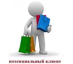 Клієнтам магазину