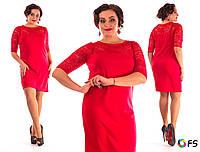 Женское платье №3404-82 большие размеры