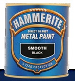 Краска Hammerite гладкая белая, 5л