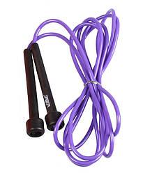 Скакалка PVC LiveUp LS3115-p