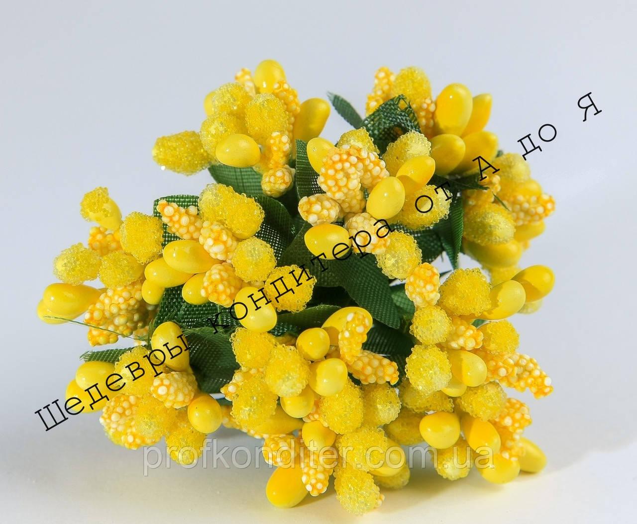 Жовті тичинки на дроті