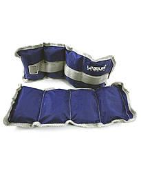Утяжелитель на кисть/лодыжку 2шт. х 1кг LiveUp LS3011-1