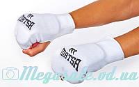 Накладки для карате (перчатки для карате) Matsa 0009: хлопок/эластан, XS-XL