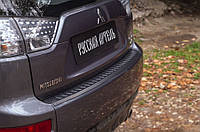 Накладка на задній бампер Mitsubishi Outlander 2007-2012 р. в. Мітсубісі Аутлендер