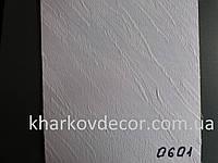 Жалюзи вертикальные 127 мм Ledy