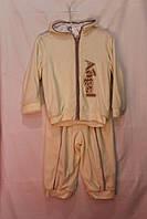 Велюровый спортивный костюм для мальчика