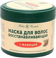 Маска для волос восстанавливающая с живицей «Невская Косметика» 300 мл