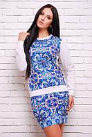 Стильный  женский   костюм с принтом  Витраж  FashionUp 42-46  размеры