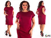 Женское платье №3310-82 большие размеры