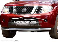 Защита переднего бампера Nissan Pathfinder 2010-2014 одинарный ус