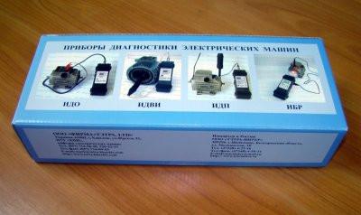 Упаковка ИДО-07