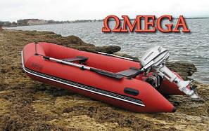 Надувні човни пвх ΩMega (Омега)