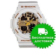 Спортивные часы Casio G-Shock GA-150 White Gold