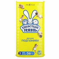 Детские одноразовые подгузники «Ушастый нянь» 3 Midi (4-9 кг) 56 шт.