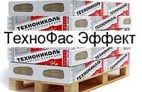 ТЕХНОФАС (100х600х1200, 2 шт, 145 кг/м3) 1,44 м2