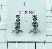 407. Сережки Xuping цветные колечки. Серьги XP оптом