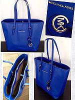 Брендовая сумка Майкл Корс синий электрик