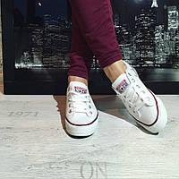 Белые женские кеды Converse All Star (конверс олл стар низкие)