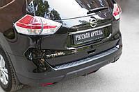 Накладка на задний бампер Nissan X-trail 2015+
